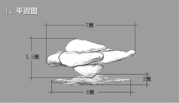 """Plain View of """"Cloud"""""""