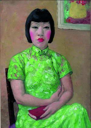 Self Portrait by Yuliang Pan