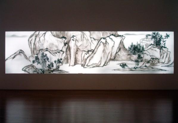 Xu Bing's Work