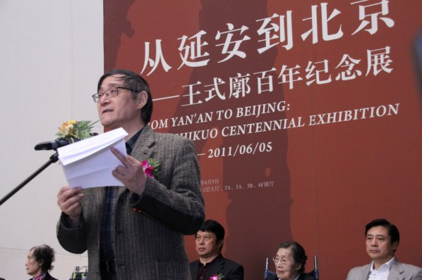 President of CAFA Made his Speech at the Ceremony; Photography by Taylor Wong