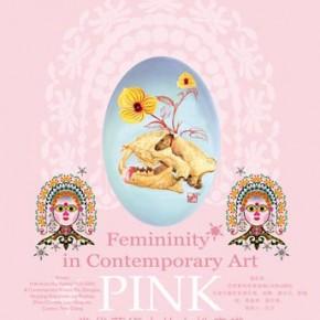 01 Femininity in Contemporary Art