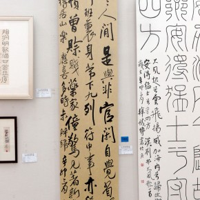 30101CalligraphyThe Third Prize by Han Shengbo 290x290 - Selected Works at the Graduation Exhibition of School of Chinese Painting,CAFA 2011