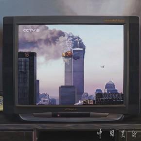 Chinese Memory of 911, 2009