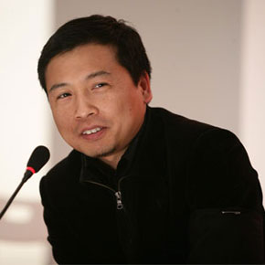 Huang Du