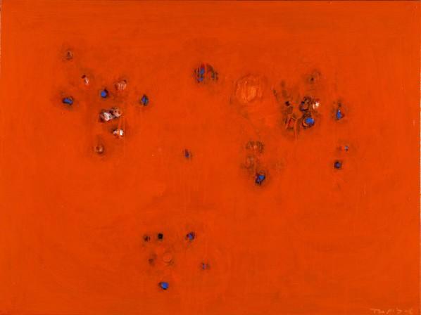 2008BX—030 by Tan Ping