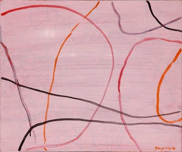 2008BX—065 by Tan Ping