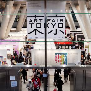 ART FAIR TOKYO 2011