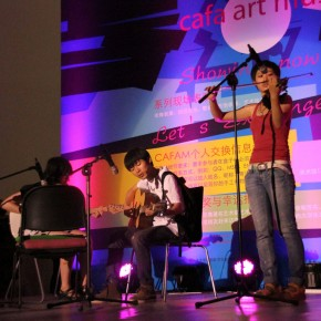 Night at the Art Museum, CAFAM 2011 17 Live Show