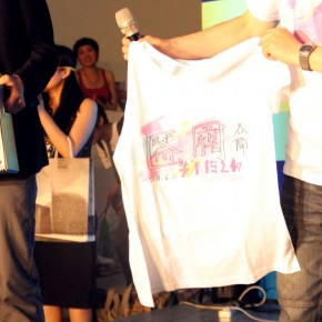 Night at the Art Museum, CAFAM 2011 19-presents for the lucky draw