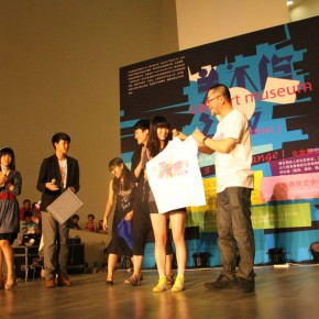 Night at the Art Museum, CAFAM 2011 21-presents for the lucky draw