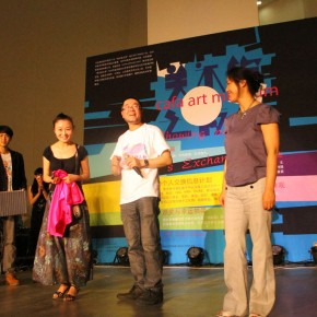 Night at the Art Museum, CAFAM 2011 25-presents for the lucky draw