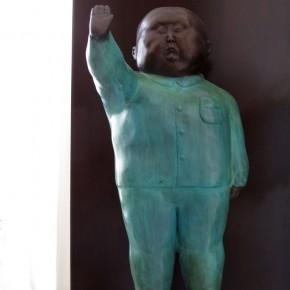 Qu Guangci's Studio 12