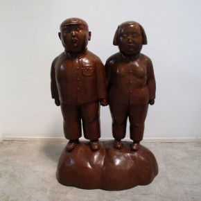 Qu Guangci's Studio 14