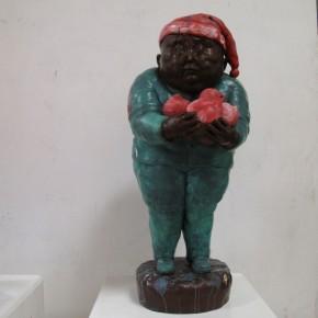 Qu Guangci's Studio 21