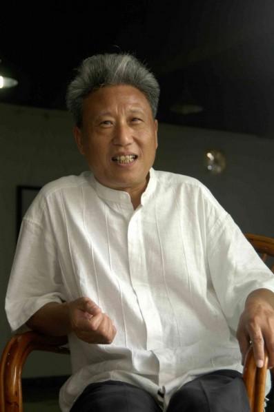 Yang Fuyin