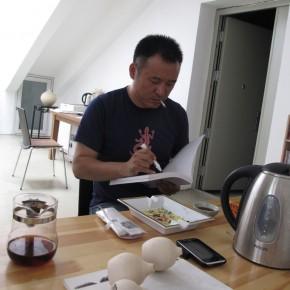 Yang Maoyuan's Studio 15