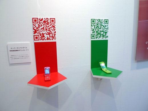 tokyo-art-fair-2011-15