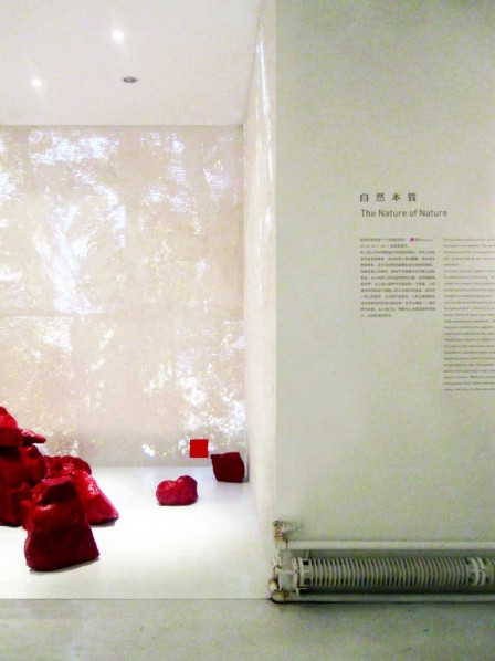 Chinese Gardens for Living Curated by Tang Keyang