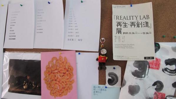 Tang Keyang's Studio 03