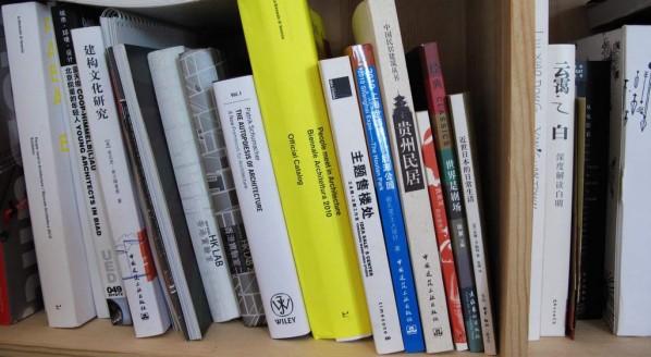 Tang Keyang's Studio 08