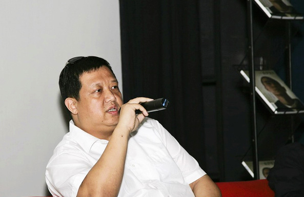 Yu Ding at the Seminar in Today Art Museum
