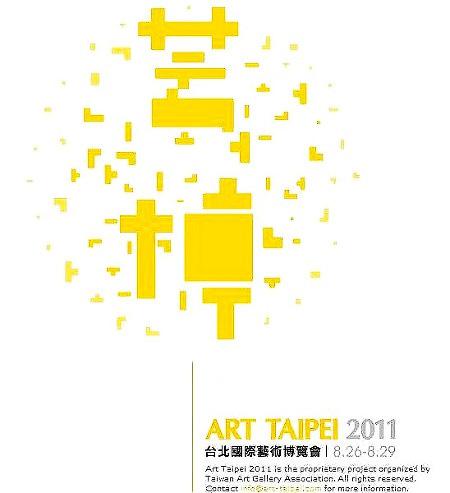 Art Taipei 2011 poster
