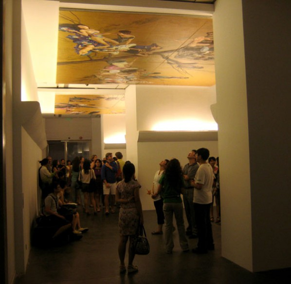 """Golden Sky"" (Ullens Center for Contemporary Art, 2010)"