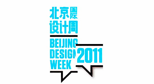 2011 Beijing Design Week & the First Beijing International Design Triennial