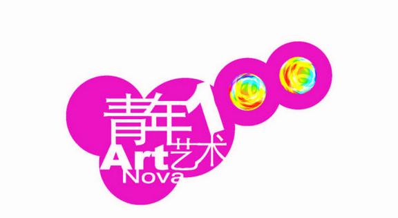 Art Nova 100 logo