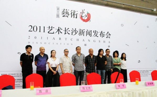 Curator Lv Peng and Artists present at the press conference of 2011 Art Changsha