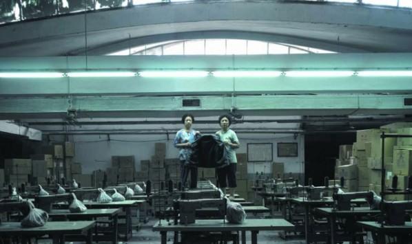 Chen Jieren's Work, 2003