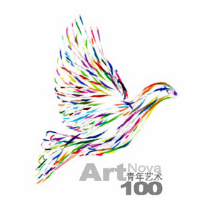 The Debut of Art Nova 100 is Around the Corner!