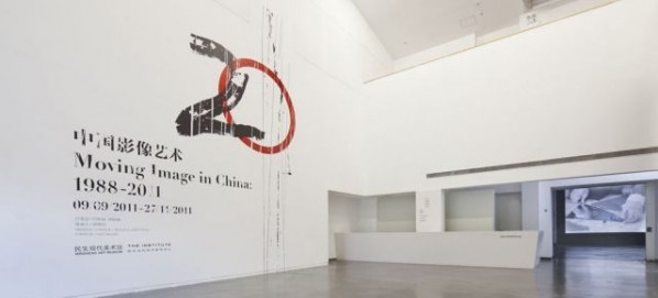 Thirty Years of Chinese Contemporary Art - Moving Image in China (1988-2011)