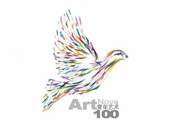 Main Image of ArtNova100