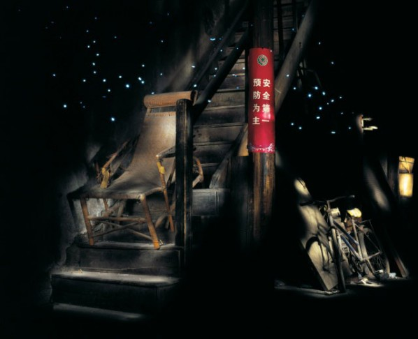 Memory of the Congested Stairs by Ye Nan, 2008; Color photograph, 101X24cm