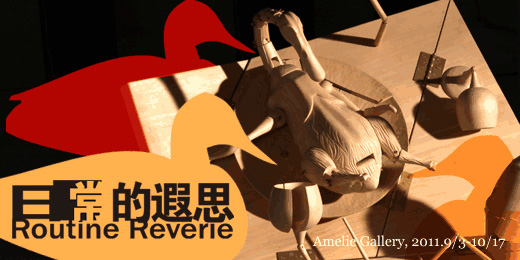 Poster of Routine Reveries