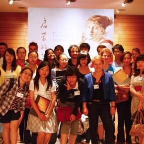 "Summary of  2011 International Youth Congress ""Enlighten my future!"""
