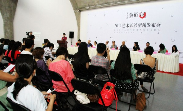 The Press Conference of 2011 Art Changsha