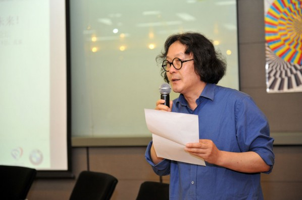 Xu Bing Made His Speech at the Beginning