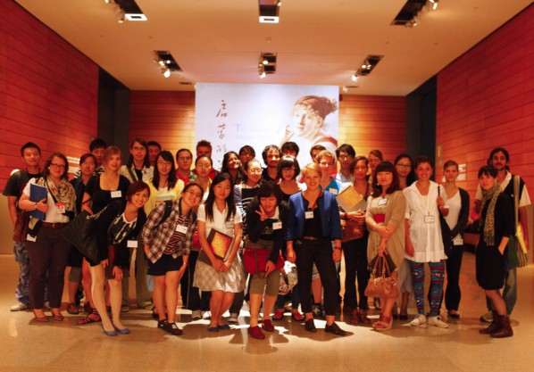 "Young People have visited ""The Art of the Enlightenment"""