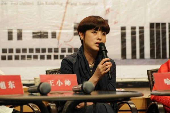 Yu Hong (Profile picture)