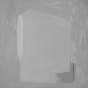 """I've Got Something""-- Zan Jbai Solo Exhibition; 80x80"