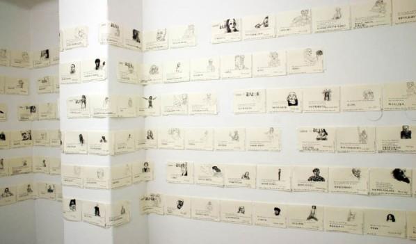 Bernhard Gwiggner's Work