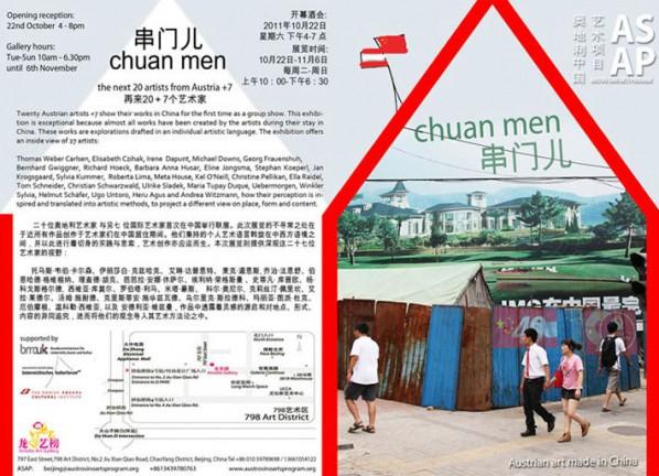 Chuan Men - exhibition, 22nd of October at Amelie Art Gallery, 798, Beijing