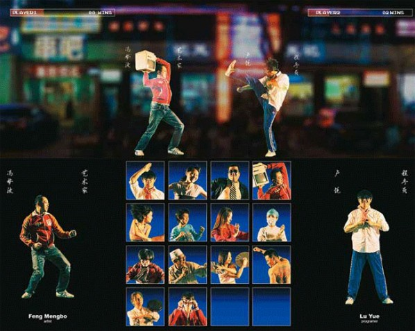 """Feng Mengbo, """"Mortal Kombat""""--True Fighter, interactive devices"""