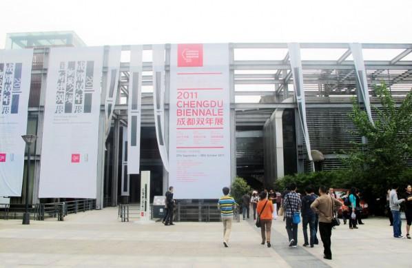 Holistic Realm: International Architecture Exhibition 01;Photo: Julie/ CAFA ART INFO