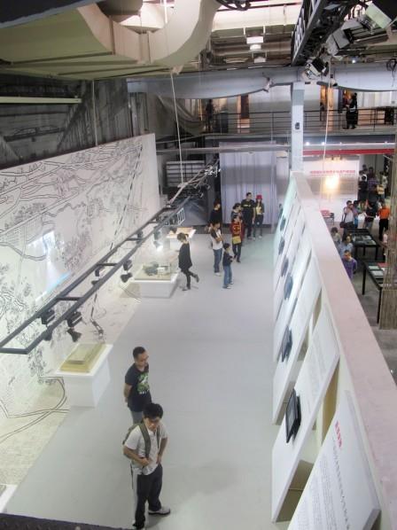 Holistic Realm: International Architecture Exhibition 05
