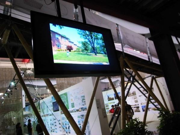 Holistic Realm: International Architecture Exhibition 07