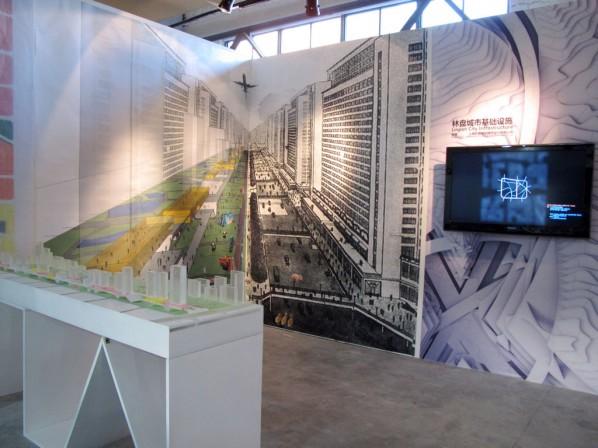 Holistic Realm: International Architecture Exhibition 10;Photo: Julie/ CAFA ART INFO