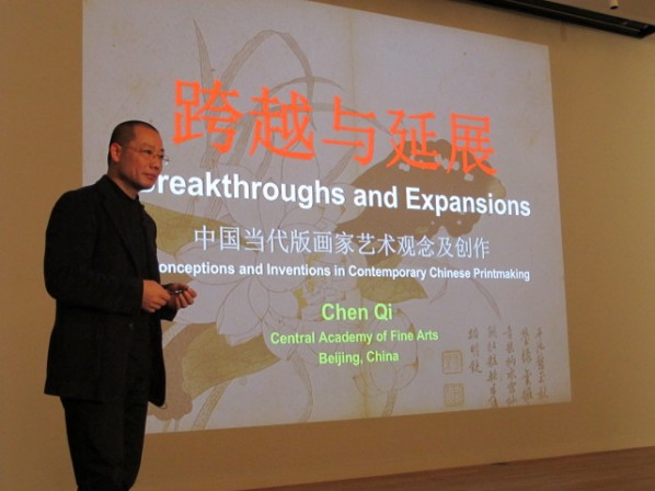 Professor Chen Qi gave a lecture entitled Breakthroughs and Expansions